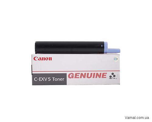 Canon clc4000